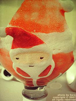Unselected Tiny Santa is not so jolly