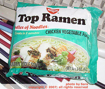 A packet of Top Ramen I enjoyed yesterday, under better circumstances.